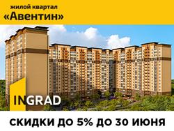 Квартиры от 1,8 млн руб. с отделкой и без 1,2 км от ж/д ст. Сходня.